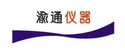 广州市渝通商贸有限公司