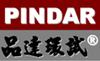 东莞市品达试验设备有限公司