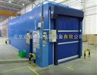 HR-150步入式恒温恒湿交变试验箱
