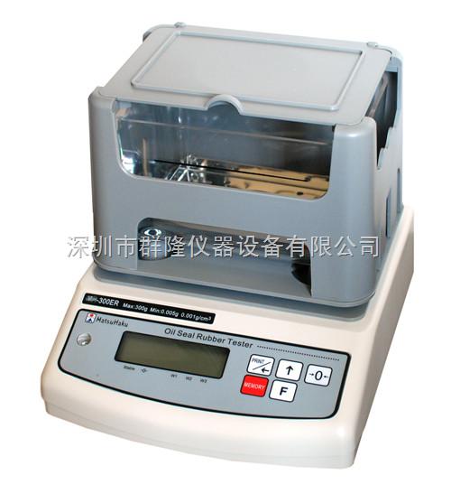 硫化橡胶油封质量变化率测试仪,橡胶体积变化率测试仪 QL-300ER