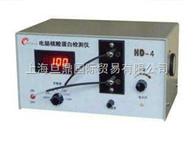 HD-4核酸蛋白检测仪