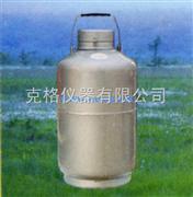 液氮罐价格