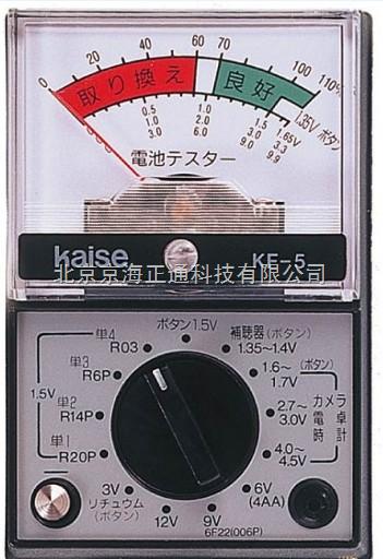 kf5指针式万用表