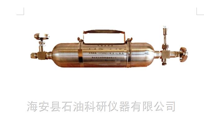 丙烯液态采样器