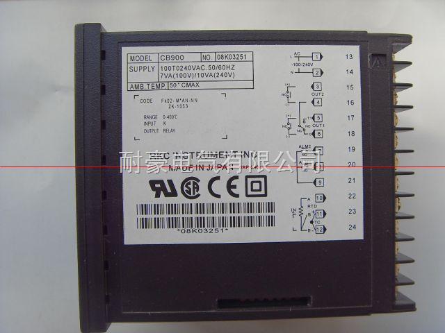 cb900温控器cb900温控仪rkc品牌