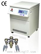 恒温原油水份测定离心机