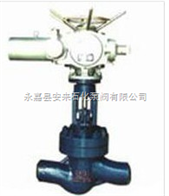 J961H电动焊接截止阀