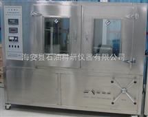 SG-3型自控恒温箱