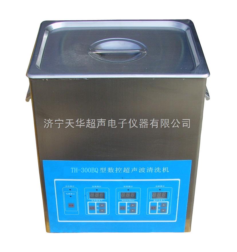 超声波清洗机原理及清洗效果影响因素