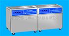台式恒温数控超声波清洗机