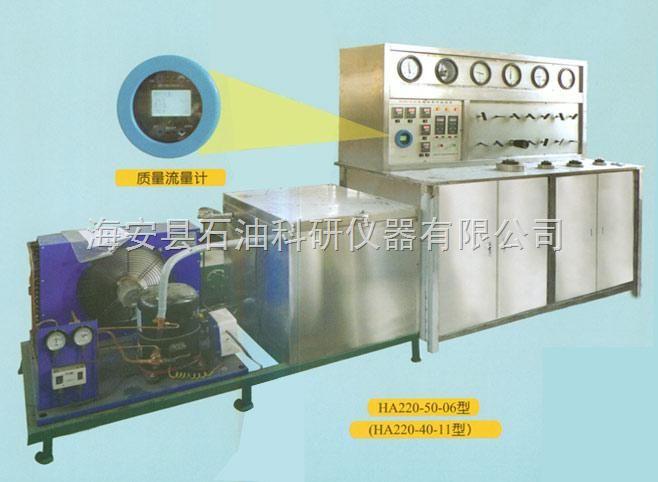 HA220-50-06 / HA220-40-11
