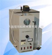 石油产品蒸馏测定仪 馏程测定器
