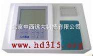 台式荧光检测仪 型号:JLJ-330469库号:M330469
