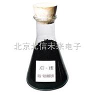 QT22-CJ-1常温一氧化碳催化剂 氧化铜和二氧化锰混合物
