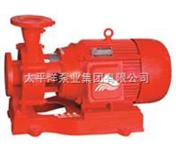 XBD4/40-HY卧式变流稳压消防泵