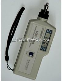 VM-10A一体式轴承故障测振仪 VM10A