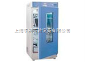 LRH-250F生化培养箱