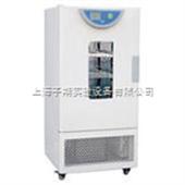 BPC-250F生化培养箱