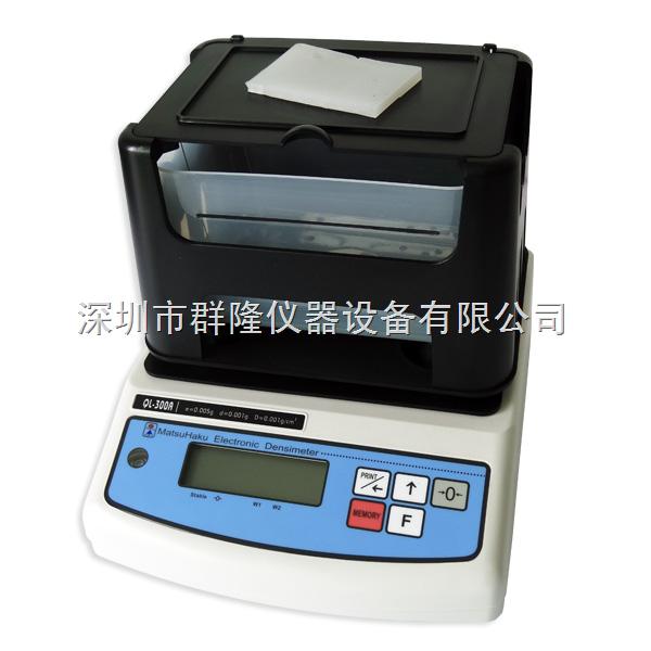 工程塑料密度计,密度仪,密度测试仪
