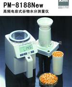日本KTEE PM-8188水分测定仪/PM-8188水分测定仪现货价格/PM8188水分测定仪