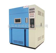 SC/SN-500武汉氙灯耐气候试验箱