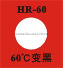 HR1-50北京測溫貼片50度