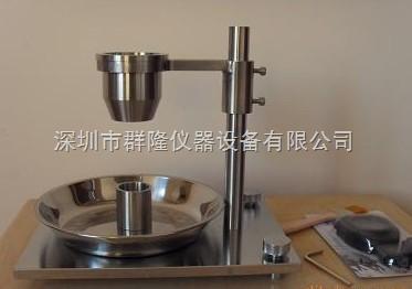 金属粉末松装密度测试仪