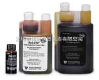 LUYOR-100W水基熒光檢漏劑,美國路陽