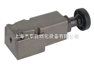 mrp-01-b-30现货油研(yuken)叠加式减压阀图片