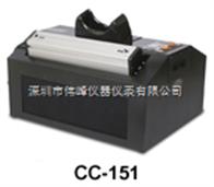 CL-151紫外觀察箱,CL-151紫外觀察及照相箱