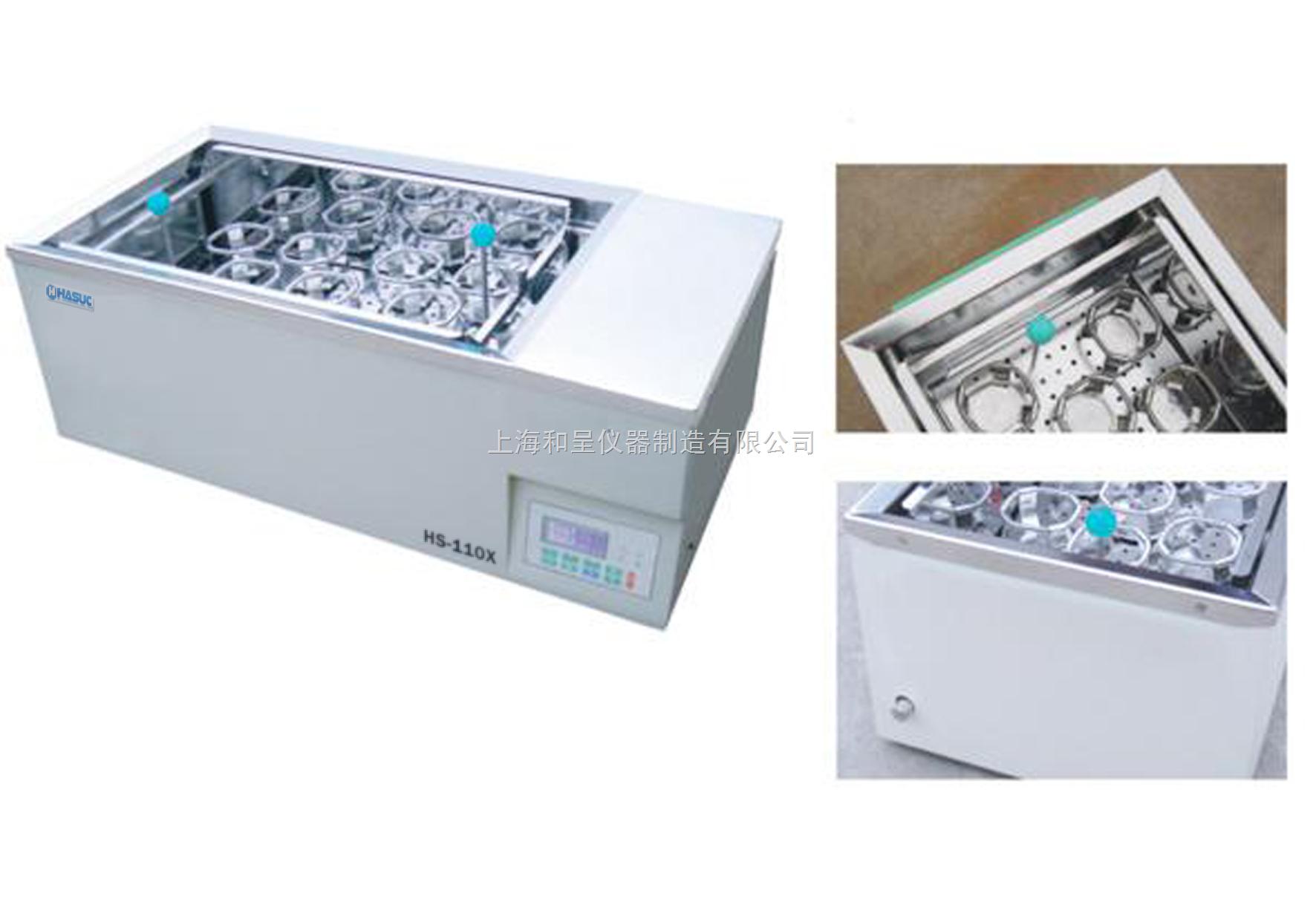 hs-110x 水浴式恒温培养摇床 恒温摇床 国产摇床厂家