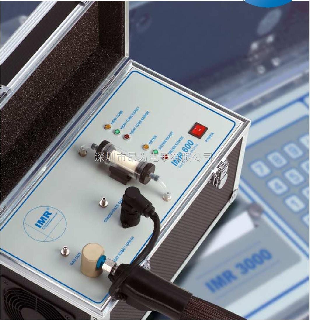 IMR600-便携式烟气分析仪IMR600