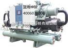 工业冷水机组(防爆冷水机组)