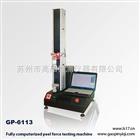 伺服型高精度剥离强度测试仪