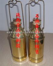 pull系列液體石油化工產品取樣器