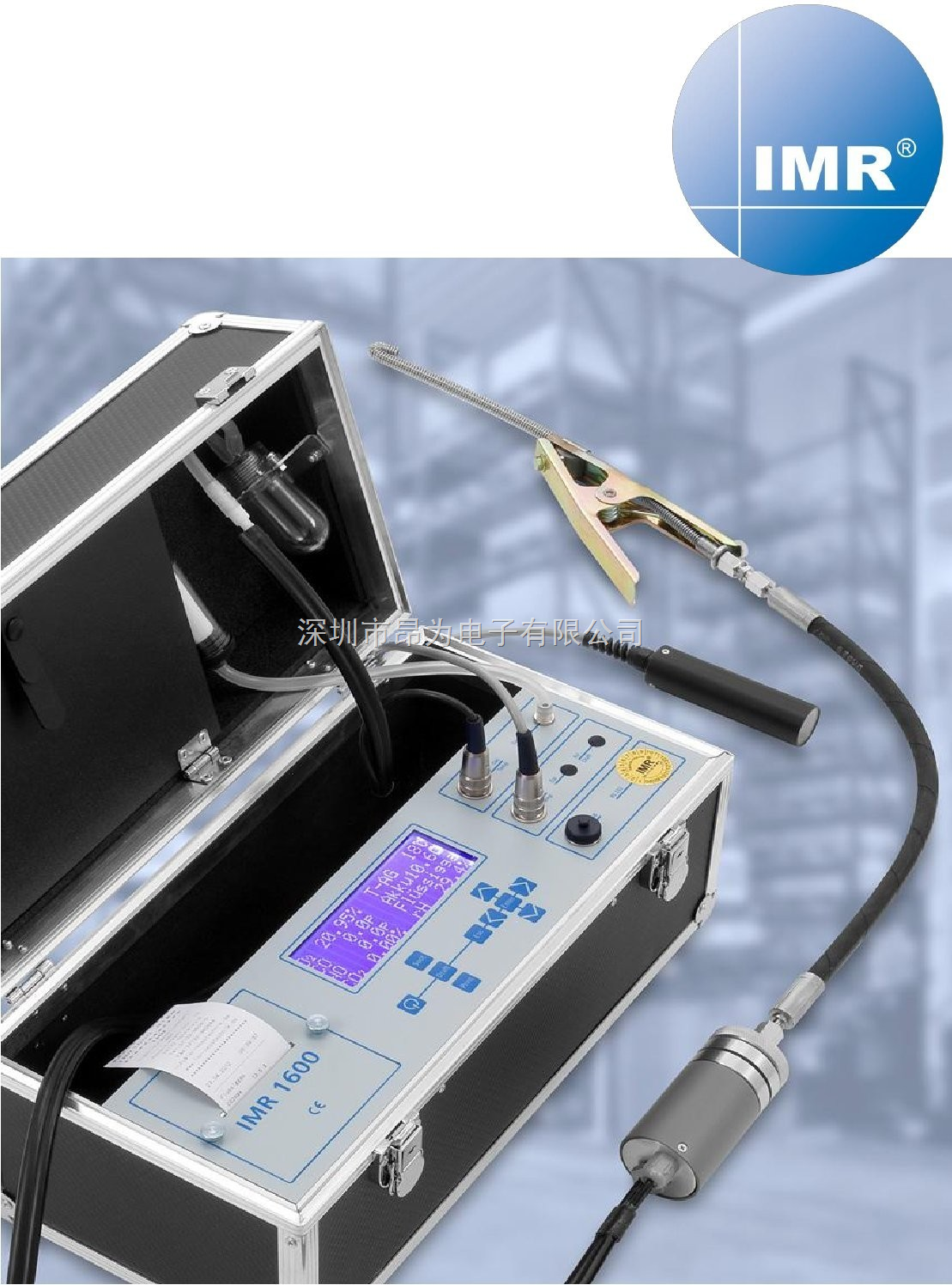 IMR 1600diga-便携式烟气分析仪IMR 1600diga