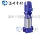 GDL型GDL型立式多级管道式离心泵
