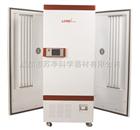 LT-ACC200成都人工气候箱