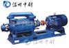 2SK型2SK型两级水环式真空泵