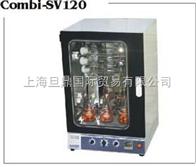 combi—SV120韩国FINEPCR全自动杂交仪