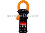 U1213A安捷伦Agilent U1213A手持式钳形表