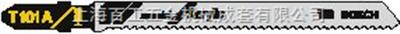 博世T101A曲线锯条