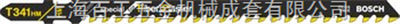 博世T341HM曲线锯条
