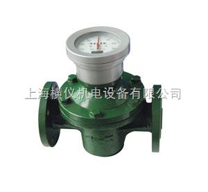 上海燃油流量表LC