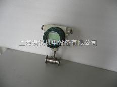上海液氨流量计LWGY-50