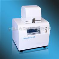 Tissuelyser-48多样品组织研磨机