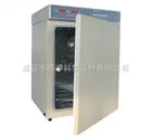 GSP-9270MBE泸州隔水式恒温培养箱