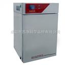 BG-270雅安隔水式恒温培养箱