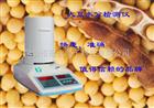 铁岭大豆测水仪,大豆水分检测仪,粮食水分检测仪