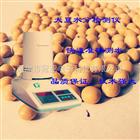 营口大豆测水仪,大豆水分检测仪,粮食水分检测仪